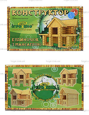 Деревянный конструктор «Дом с мансардой»,
