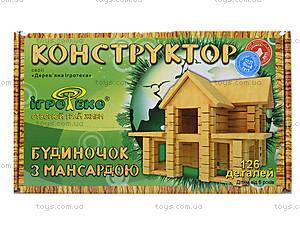 Деревянный конструктор «Дом с мансардой», , отзывы