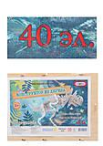 Дилофозавр - конструктор, 478, детские игрушки