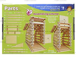 Деревянный конструктор «Гараж», 79 деталей, , купить