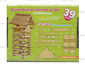 Деревянный конструктор «Домик», , купить