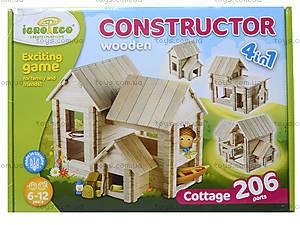 Деревянный конструктор для малышей «Коттедж», , купить