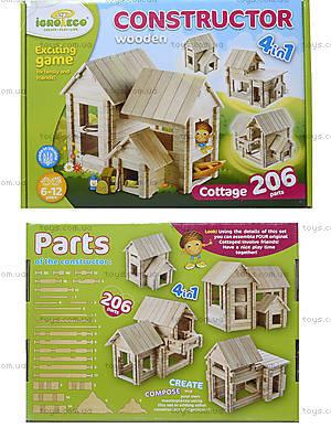 Деревянный конструктор для малышей «Коттедж»,