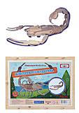 Скорпион в форме конструктора, 361, отзывы