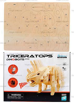 Динозавр Трицератопс с управлением звука, D430