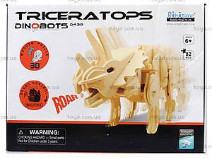 Динозавр Трицератопс с управлением звука, D430, отзывы