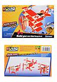 Триплан с солнечной батареей, P250S, детские игрушки