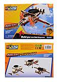 Вертолет радиолокационной разведки, P340S, интернет магазин22 игрушки Украина