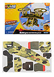 Вертолет Самсон с солнечной батареей, P350S, игрушки