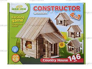 Деревянный конструктор «Загородный дом», , купить