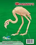 Конструктор деревянный «Фламинго», Е024, игрушки