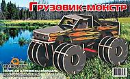Конструктор деревянный «Грузовик-монстр» цветной, П137с, игрушка