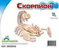 Конструктор деревянный «Скорпион», З008, фото