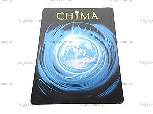 Конструктор детский Chima Legend, 98026-3, купить