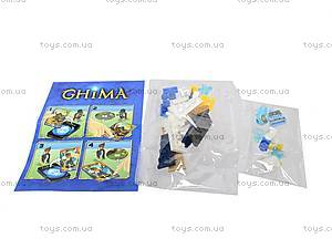 Конструктор детский Chima Legend, 98026-3, фото