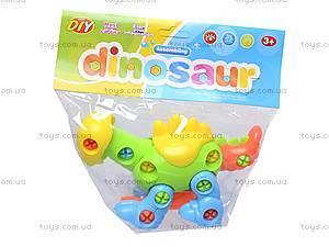 Конструктор детский «Динозавр», 1357B