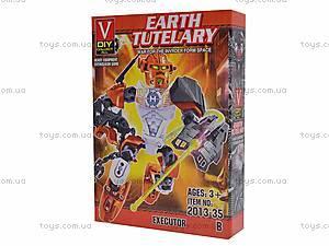 Конструктор детский Earth Tutelary, 3 вида, 2013-35, цена
