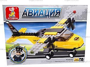 Конструктор детский игровой «Авиация», M38-B0360R, отзывы