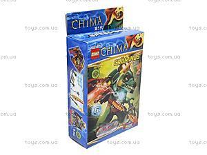Конструктор детский игровой Chima Legend, 5704