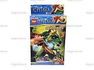 Конструктор детский игровой Chima Legend, 5704, цена