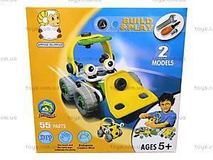 Детский конструктор «Машинки», 2555-10, фото