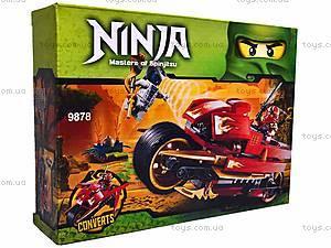 Конструктор детский «Огненный мотоцикл», 9878