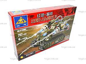 Конструктор детский «Red Alert 3», KY81002