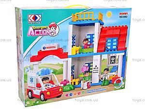 Конструктор детский «Скорая помощь», 5052, игрушки
