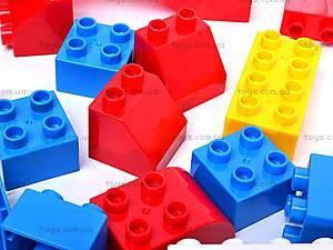 Конструктор детский «Скорая помощь», 5052, детские игрушки