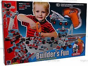 Конструктор детский «Строитель», 661-302, купить