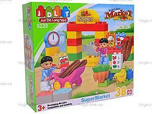 Конструктор детский «Супермаркет», 5220, магазин игрушек