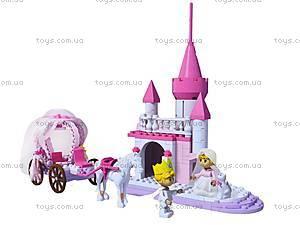 Конструктор детский «Замок для маленькой принцессы», 20202B