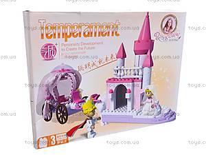 Конструктор детский «Замок для маленькой принцессы», 20202B, фото
