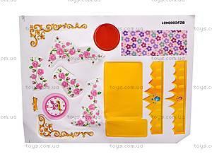 Конструктор детский «Замок для маленькой принцессы», 20202B, цена