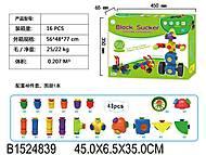 Конструктор детский 48 деталей, FJ3788, купить