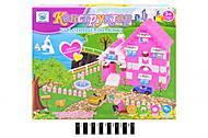Конструктор детский «Домик принцессы», SY5007, отзывы