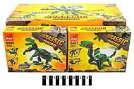 Конструктор детский «Динозавры», 0402, отзывы