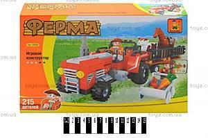 Конструктор детский «Ферма», 215 деталей, 28505