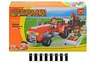 Конструктор детский «Ферма», 215 деталей, 28505, отзывы
