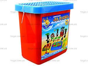 Конструктор детский «На пляже», 01388803, цена