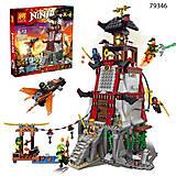Конструктор детский Ninja, 811 деталей, 79346
