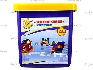 Конструктор детский «Парковка», 01388811, цена