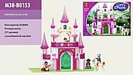 Конструктор детский «Розовая мечта», 271 деталь, M38-B0153, фото