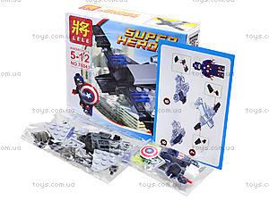 Конструктор детский Super Heroes, 78041, магазин игрушек