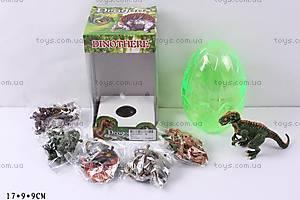 Конструктор «Динозавр в яйце», 5611-1
