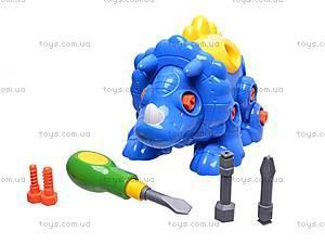 Конструктор «Динозаврики» с инструментом, 776, цена