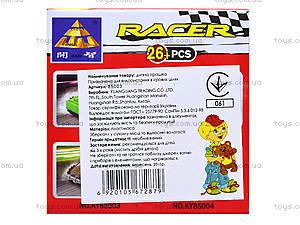 Детский конструктор «Джип», 26 деталей, KY85003, цена