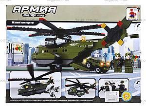 Конструктор для детей «Армия», 22606, цена