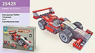 Конструктор для детей Ausini «Формула», 25425