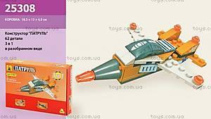 Конструктор для детей Ausini «Патрульный самолет», 25308